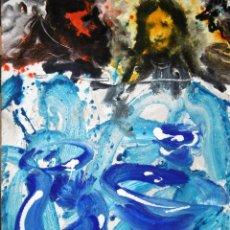 Arte: LIQUIDACION, OPORTUNIDAD POR TIEMPO LIMITADO. JOAQUIM FALCO DECORATIVA OBRA. Lote 57995789