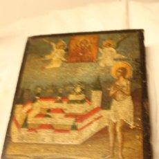 Arte: ANTIGUA PINTURA OLEO SOBRE TABLA SIGLO XVII O XVIII MIDE 13 X 12 CMS. Lote 58134244