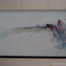 Arte: MAGNIFICO OLEO DE JOSE BARBETA SANCHEZ SIGLO XX PAISAJE ENMARCADO JOSÉ BARBETA. Lote 58445705
