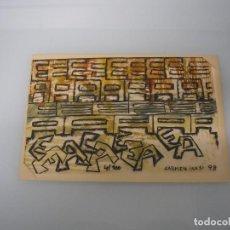 Arte: OBRA GRÁFICA DE LA ARTISTA CARMEN ISASI - 1998 - EJEMPLAR NUMERADO Nº 4 / 500 . Lote 75255155