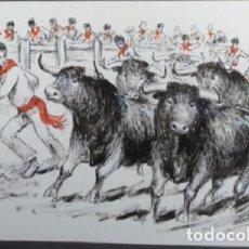 Arte: LOPEZ CANITO. SANFERMINES. 50X32,5.. Lote 78186865