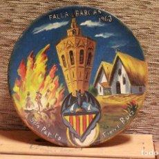Arte: PRECIOSO PLATO DE MADERA PINTADO AL OLEO, FALLA BARCAS, VALENCIA, 1963. 25CM. Lote 79672521
