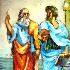 Arte: DESPUÉS DE RAFAEL DE SANZIO. PLATÓN Y ARISTÓTELES. OLEO/TABLA POSIBLEMENTE DEL SIGLO XVIII O XIX.. Lote 81666716