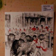 Arte: OLEO, SOBRE PAPEL. JOSE LOPEZ CANITO. SAN FERMIN. Lote 81716552