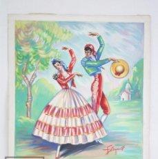 Arte: DIBUJO / ILUSTRACIÓN ORIGINAL - BAILARINES GOYESCOS / MAJOS. F. EZQUERRO - AÑOS 40-50. Lote 81985464