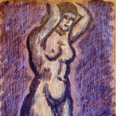 Arte: HENRI BOULAGE PINTOR POST IMPRESIONISTA MONMARTRE PARIS FRANCE FRANCIA ACUARELA. Lote 85495600