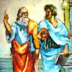 Arte: DESPUÉS DE RAFAEL DE SANZIO. PLATÓN Y ARISTÓTELES. OLEO/TABLA POSIBLEMENTE DEL SIGLO XVIII.. Lote 88155168