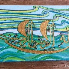 Arte: MARINA CON CALIGRAFÍA ÁRABE. Lote 88178564