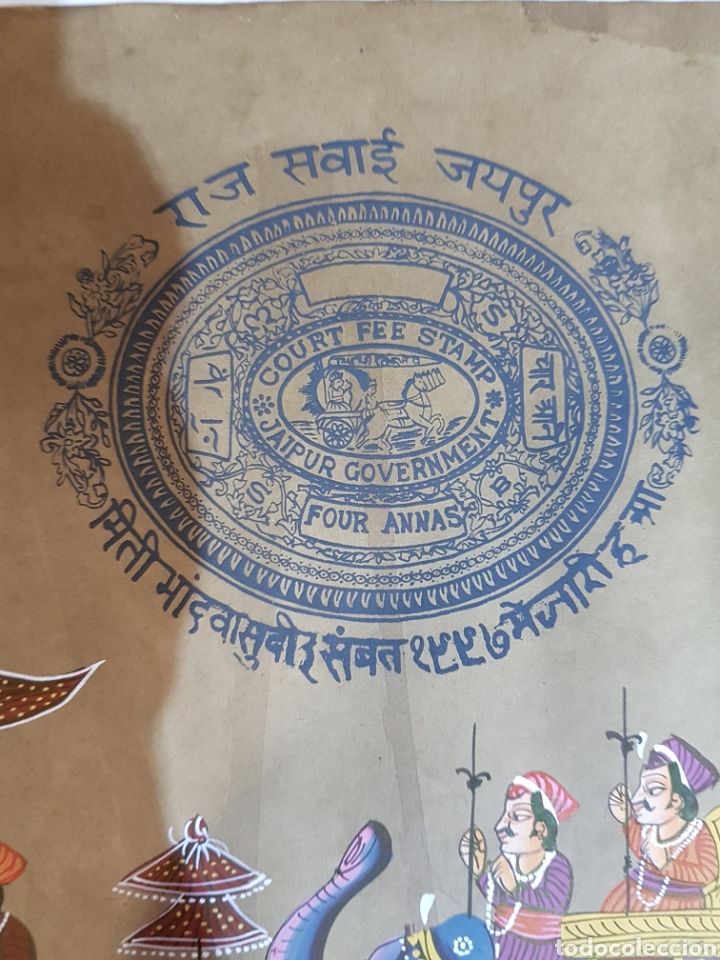 Arte: Pintura indu - Foto 3 - 91251074