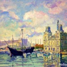 Kunst - PUERTO DE BARCELONA. ÓLEO SOBRE LIENZO. FIRMADO MIRÓ. ESPAÑA. CIRCA 1950 - 91801065