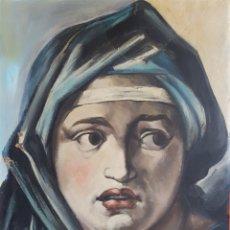 Arte: OLEO SOBRE TABLA, RETRATO FEMENINO, 33X45CM. SIN FIRMAR. Lote 95277184