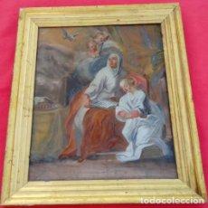 Arte: ÓLEO BAJO CRISTAL -SANTA ANA ENSEÑANDO A LEER A LA VIRGEN-. S. XVIII -ESC NAPOLITANA-. DIM.- 40X47. Lote 96941879