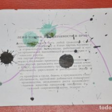 Arte: PINTURA ORIGINAL SOBRE PAPEL , FIRMADA , ORIGINAL , ABSTRACCION . Lote 100048203