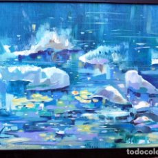 Arte: BONITO ÓLEO CON MUCHO COLORIDO.FIRMA ILEGIBLE.. Lote 101107471