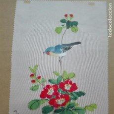 Arte: PINTURA CHINA SOBRE SEDA AUTOR DESCONOCIDO. Lote 103901823
