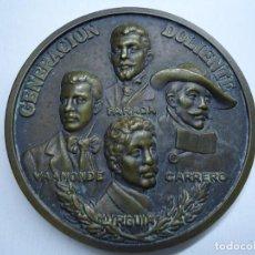 Arte: MEDALLA GENERACIÓN DOLIENTE VAAMONDE-MURGUIA-PARADA-CARRERO 1977. Lote 104807899