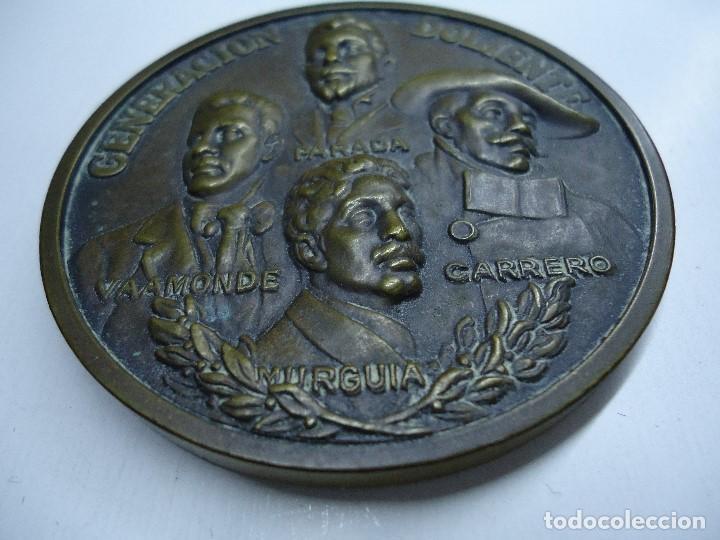 Arte: MEDALLA GENERACIÓN DOLIENTE VAAMONDE-MURGUIA-PARADA-CARRERO 1977 - Foto 4 - 104807899