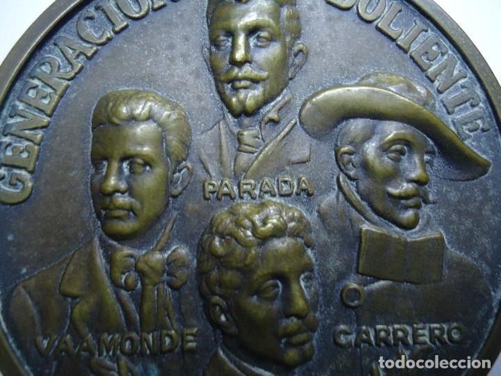Arte: MEDALLA GENERACIÓN DOLIENTE VAAMONDE-MURGUIA-PARADA-CARRERO 1977 - Foto 5 - 104807899