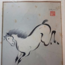 Arte: PINTURA CHINA TÉCNICA MIXTA, CON SELLO.. Lote 104812047
