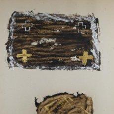 Arte: MANOLO GÓMEZ GONZÁLEZ (1948) ÓLEO SOBRE PAPEL COMPOSICIÓN FIRMADO. Lote 105997639