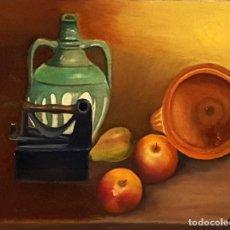 Arte: RECUERDOS. OLEO DE LEO MARTIN PINELA. Lote 109481851