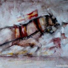 Arte: PINTURA TAURINA. ÓLEO SOBRE LIENZO . Lote 110532075