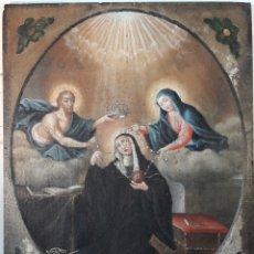 Arte: ÓLEO SOBRE TABLA DEL SIGLO XVIII. Lote 112276336