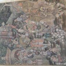 Arte: PINTURA ORIENTAL SOBRE LIENZO 1000 43 X 33 CM DESCONOZCO PROCEDENCIA. Lote 115271083