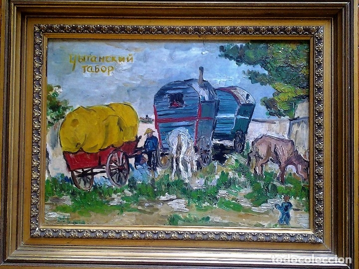 MIKHAIL LARIONOV RUSIA 1881-1964 EXPRESIONISMO CAMPAMENTO DE GITANOS O/T MONOGRAMA 1919 50.5X64 CMS (Arte - Pintura - Pintura al Óleo Moderna siglo XIX)