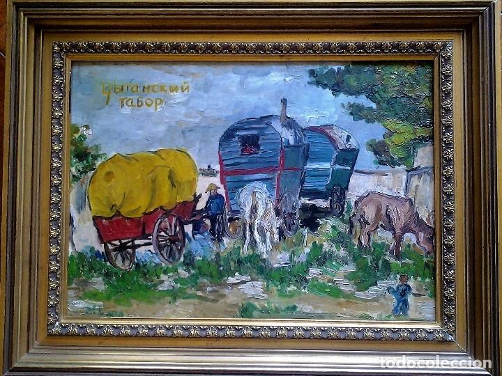 Arte: Mikhail Larionov RUSIA 1881-1964 EXPRESIONISMO CAMPAMENTO DE GITANOS O/T MONOGRAMA 1919 50.5X64 CMS - Foto 2 - 89047992