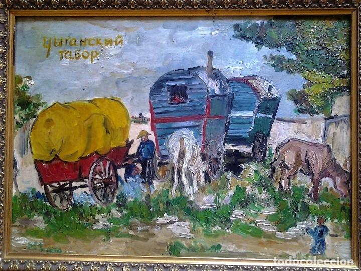 Arte: Mikhail Larionov RUSIA 1881-1964 EXPRESIONISMO CAMPAMENTO DE GITANOS O/T MONOGRAMA 1919 50.5X64 CMS - Foto 4 - 89047992