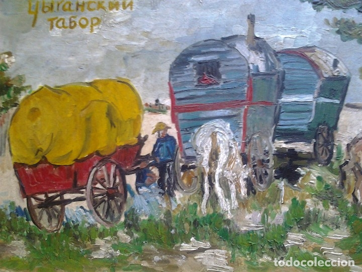Arte: Mikhail Larionov RUSIA 1881-1964 EXPRESIONISMO CAMPAMENTO DE GITANOS O/T MONOGRAMA 1919 50.5X64 CMS - Foto 6 - 89047992