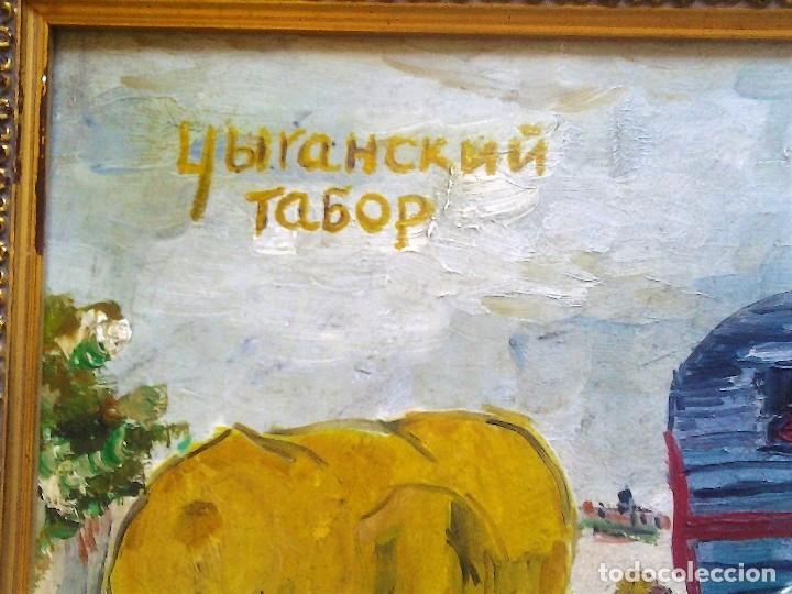 Arte: Mikhail Larionov RUSIA 1881-1964 EXPRESIONISMO CAMPAMENTO DE GITANOS O/T MONOGRAMA 1919 50.5X64 CMS - Foto 13 - 89047992
