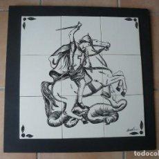 Arte: MURAL - ESMALTE SOBRE CERÁMICA - FIRMADO TERESA MAS - SANT JORDI. Lote 117846875