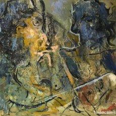 Arte: MARIANO CORRAL LIBANO (1926-2009). Lote 118996163