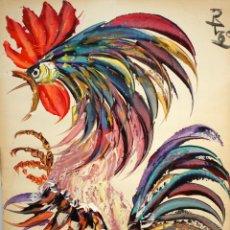 Arte: ILEGIBLE FECHADO DEL AÑO 1969. OLEO SOBRE CARTULINA. GALLO. Lote 119943823