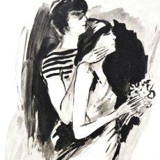 Arte: JOSEP MIQUEL SERRANO I SERRA (BARCELONA, 1912 - SITGES, 1982) AMANTES. Lote 60035919