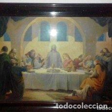 Arte: ÓLEO ÚLTIMA CENA FIRMADA POR GUAL Y FECHADA EN 1942. Lote 127431079