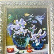 Arte: FLORES Y CRISTAL. Lote 128660707
