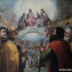 Arte: ÓLEO SOBRE LIENZO SANTÍSIMA TRINIDAD ESCUELA ITALIANA SIGLO XVII. Lote 140233970