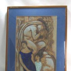Arte: PORTICO EDIFICIO MARQUES DE DOS AGUAS MUSEO CUADRO PINTURA 93X73CM CARMEN GARCIA GORDILLO. Lote 142507502
