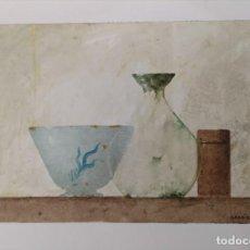 Arte: GARAIZÁBAL, JAVIER. (FERROL, A CORUÑA, 1944). BODEGÓN III. ÓLEO SOBRE PAPEL. Lote 143585762