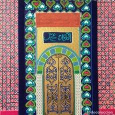 Arte: BAB BOUJLUD OBRA DE TÉCNICA MIXTA DE LA SERIE MADE IN MEDINA DE RUTH CALDERÍN. Lote 143886878