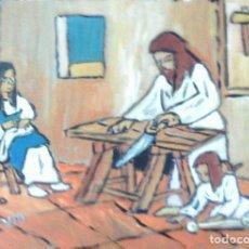 Arte: SAGRADA FAMILIA, ÓLEO SOBRE MADERA DE 30X40 CM. DE CRESPO. Lote 144296366