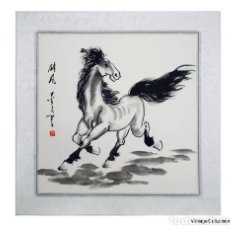 Arte: PINTURA SHUI-MO CHINA CABALLO TROTANDO. CHINESE PAINTING. Lote 148122330