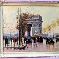 Arte: ARCO DE TRIUNFO PARIS, IMPRESIONISMO FIRMADO BOYER 1940 60X45 CM. Lote 148476110