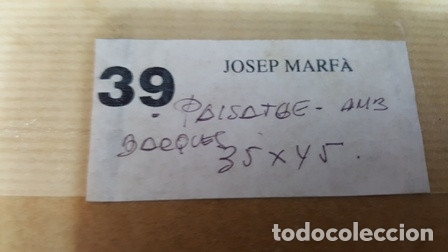 Arte: CUADRO ACUARELA - PAISATGE AMB BARQUES - DE JOSEP MARFA GUARRO BARCELONA - Foto 7 - 150705334