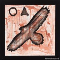 Arte: CUADRO DE MENCHU LAMAS.. Lote 151010818