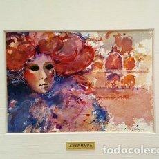 Arte: PINTURA ACUARELA - MASCARA - VENECIANA - AÑO 1990 - DE - JOSEP MARFA GUARRO - BARCELONA -. Lote 151508006