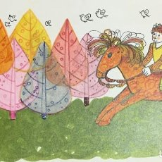 Arte: MARIA RIUS CAMPS, FIRMADO Y CATALOGADO, 40X20 CMS. Lote 152007186